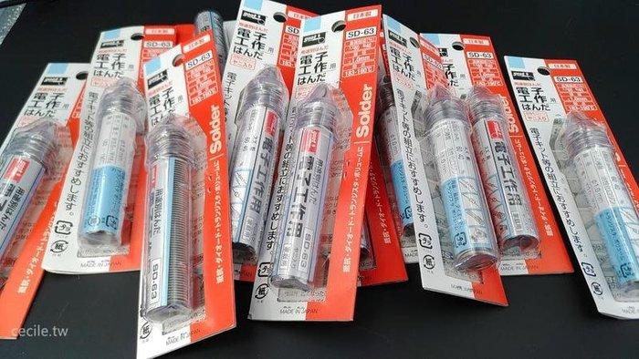 「Cecile音樂坊」破天荒特價 有現貨~日本製 焊錫 ~goot sd-63 價格最down 1人限買一個