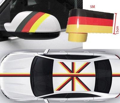 德國國旗三色 汽車 三色 1米 拉花貼紙 貼膜 引擎蓋拉花 車貼 划痕貼