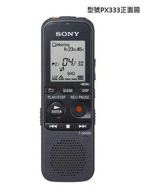 【WowLook】全新送布套對錄線 SONY ICD-PX370 PX333 4GB 數位錄音筆
