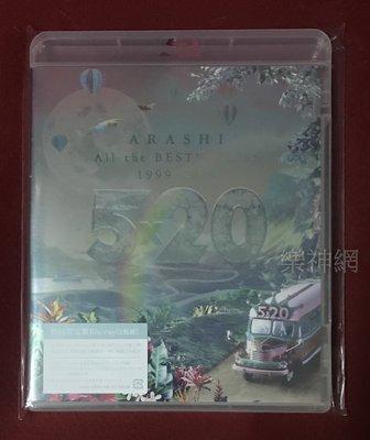 嵐Arashi 5×20 All the BEST CLIPS 1999-2019日版初回藍光Blu-ray二枚組BD