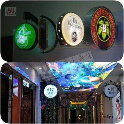 方形/圓形 雙面吸塑燈箱 定制LED 壓克力燈箱看板 雙面吸塑型招牌 60*60cm(圓形)