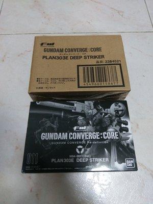 日版 現貨 FW Gundam Converge CORE Deep Striker MSA-011[Bst] S Gundam S高達