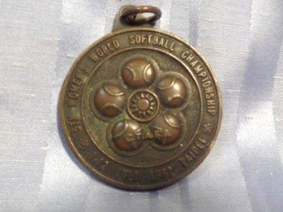 紅色小館--------1982女子纍球比賽銅牌