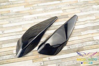EPIC 後方向燈 方向燈 燈罩 燈殼貼片 適用 SYM DRG 龍 透明黑 貼片 附背膠貼片 附背膠