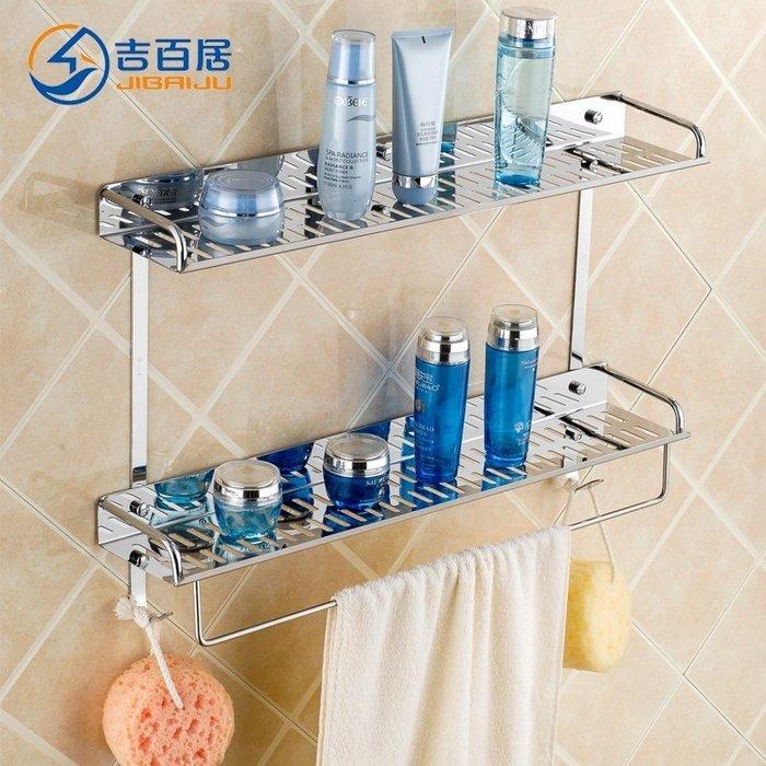 小熊居家浴室置物架 304不銹鋼 浴室掛件 廚房置物架 衛浴置物架特價