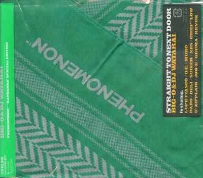 K - BIG-O & DJ WATARAI Straight To Next Door - 日版 - NEW