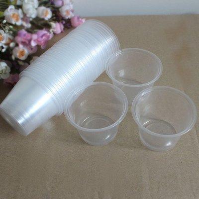 小杯子/ 果凍杯 / 蠟燭防風杯/塑膠杯/透明杯  50入$50