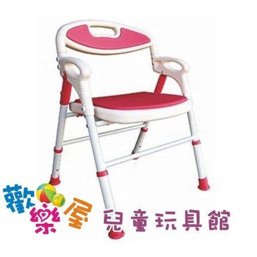 *歡樂屋*..... 鋁製收合洗澡椅S168 ....座高可調整