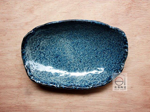 +佐和陶瓷餐具批發+【XL070913-11寶藍深長皿-日本製】日本製 長皿 造型缽 家用餐具 食器 菜盤 備料盤