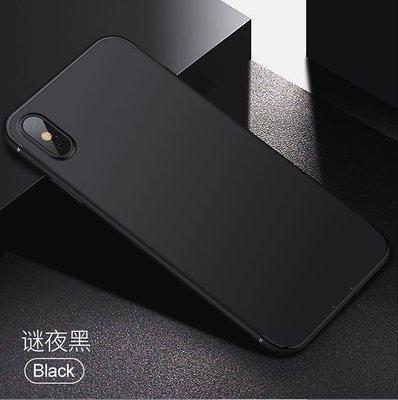 iPhone 11 6 7 8 X XR XS MAX Plus Pro 時尚黑色手機殼 防摔殼 保護殼