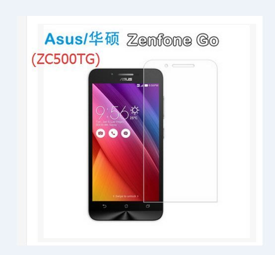 三重 欣賓 華碩Zenfone GO ZC500TG 5.0吋 9H.強化玻璃保護貼 鋼化