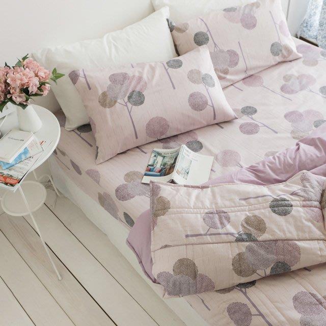 MIT精梳棉【 小森之樹-粉色】雙人/床包兩用被套組-絲薇諾
