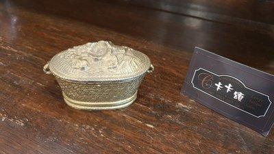 【卡卡頌 歐洲跳蚤市場/歐洲古董】歐洲老件_厚實 老銅雕刻 花籃 首飾盒 小物盒 收納盒 擺飾 歐洲小物 m0683✬