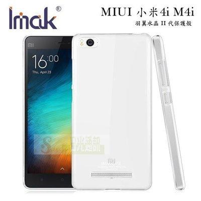 s日光通訊@IMAK原廠 MIUI 小米4i M4i  耐磨版 羽翼II水晶透明手機殼 純淨保護殼
