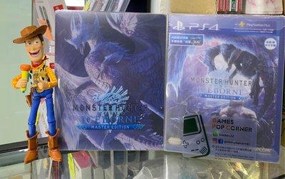 (全新現貨) PS4 gameMONSTER HUNTER WORLD🌏ICEBORNE (MASTER EDITION) 中英文版