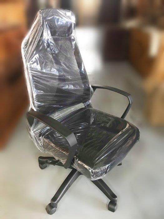 樂居二手傢俱(中) 便宜2手傢俱拍賣  EA-1225AJJ*全新黑色網OA椅*各式桌椅 中古辦公家具買賣 會議桌椅