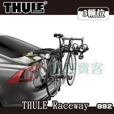 【山野賣客】 Thule 都樂 992 3B HANGING 腳踏車架 三輛用
