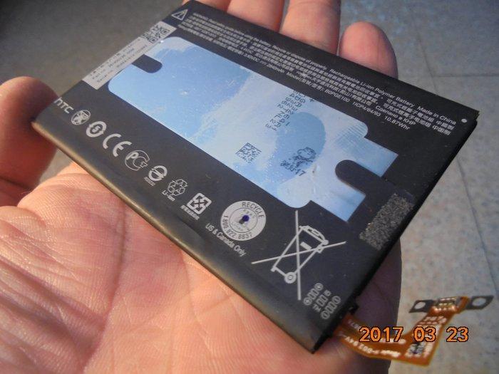 HTC One M9 M9+ 內建電池/原廠電池 B0PGE100/BOPGE100 附拆機工具 桃園《蝦米小鋪》