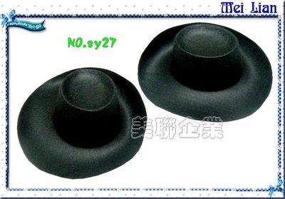 [美聯企業]全新台製高圓柱頂型【NO.sy27型-黑色】(牛仔帽/角色扮演/化妝舞會/表演道具帽子)