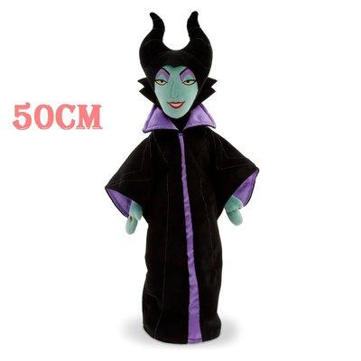 【美國大街】正品.美國迪士尼睡美人女巫黑魔女絨毛娃娃 20吋 / 50cm