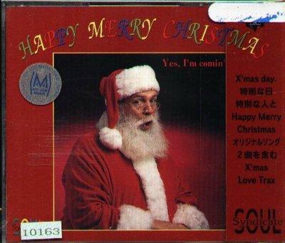 八八 -  y.p.f. soul syndicate - happy merry christmas - 日版