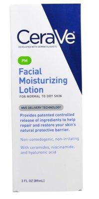 ※美國代購-潔潔小屋※CeraVe PM Facial 保濕乳液-89 ml(現貨)