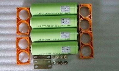 11AH當10AH賣鋰鐵電池40152  太陽能 露營 釣魚 電動車 夜市 UPS不斷電等儲能電瓶、儲能型多功能鋰鐵電池