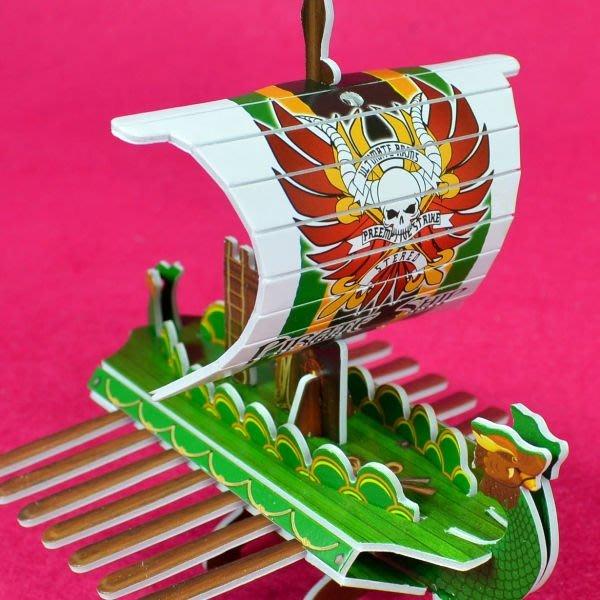 佳廷家庭 親子DIY紙模型3D立體拼圖贈品獎勵品專賣店 船舶軍艦遊艇 袋裝海盜船3綠 Calebou卡樂保