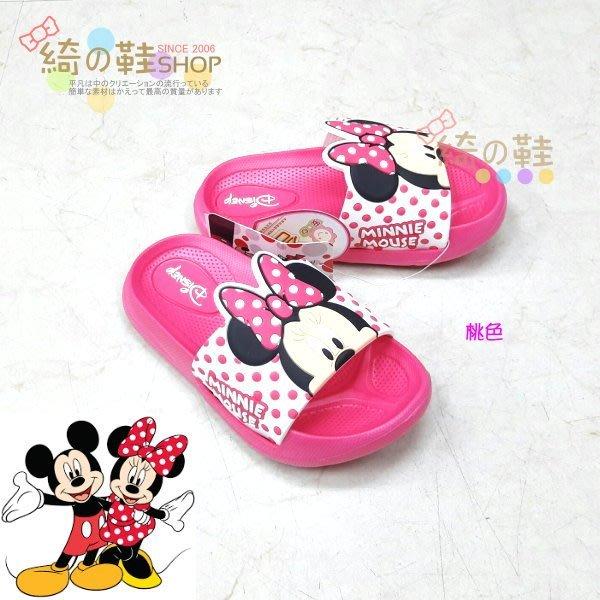 ☆ 綺的鞋鋪子 ☆ 【米奇米妮】  117 桃色 003 中童 超輕量造型款拖鞋