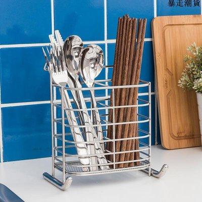精選 筷子筒壁掛式筷籠子瀝水置物架托家用筷籠筷筒廚房餐具勺子收納盒