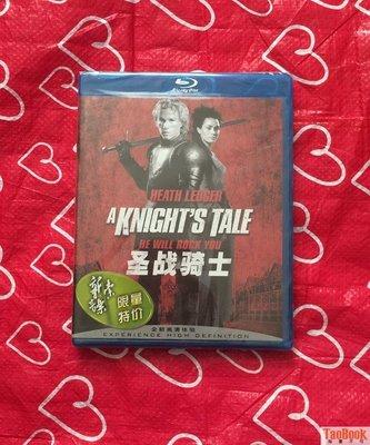 BD50 正版藍光電影 《騎士風雲錄/聖戰騎士》冒險動作 1080P 全區