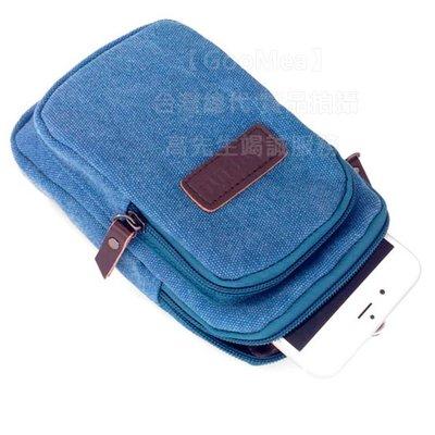【GooMea】3免運 SUGAR F20 6.26吋 帆布腰包 腰袋 掛脖 手機套 拉鍊 掛頸 卡藍 手機袋