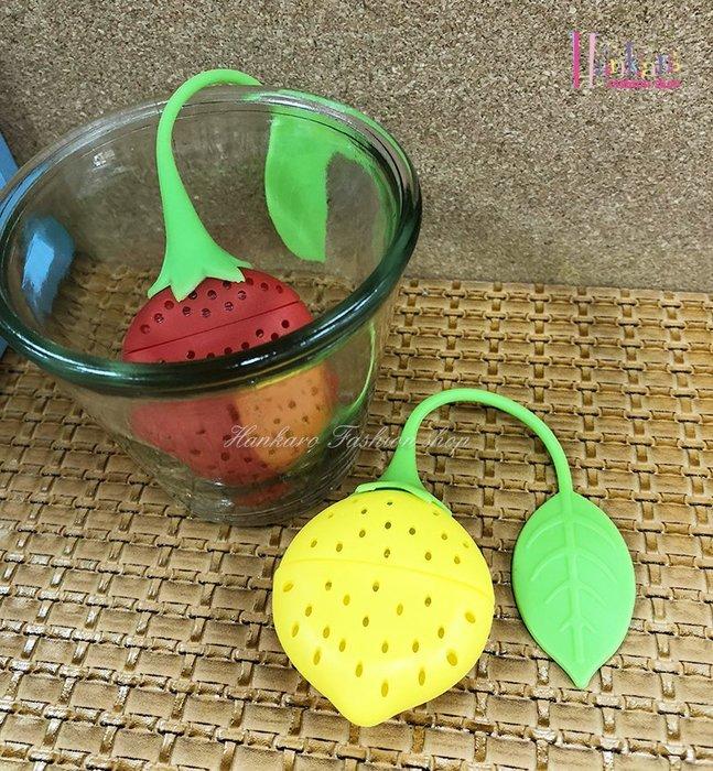 ☆[Hankaro]☆ 創意趣味矽膠草莓/檸檬造型沖茶器