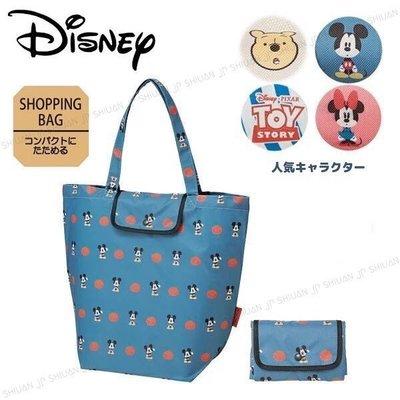 *現貨*日本 SKATER 迪士尼 大容量 折疊 攜帶型 購物袋 收納袋 環保袋 Disney 米奇米妮維尼玩具總動員