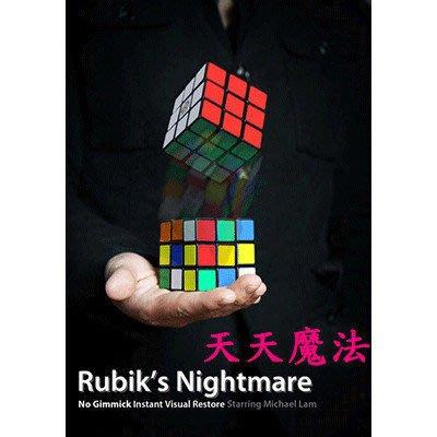 【天天魔法】正宗原廠道具-Rubik s Nightmare(魔術方塊的惡夢)(神奇魔方巧合術)