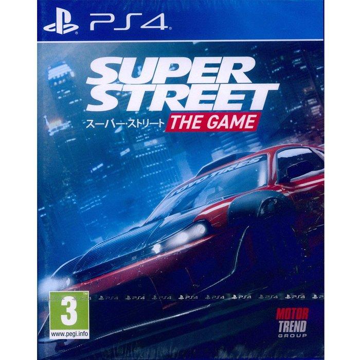 (現貨全新) PS4 超級街道賽 英文歐版 Super Street: The Game