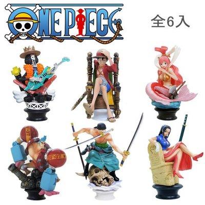 惠美玩品 海賊王 其它 公仔 1209 西洋棋系列 收集R vol.2 六款一套