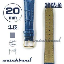 【鐘錶通】C1.61AA《霧面系列》鱷魚格紋-20mm 霧面寶藍(手拉錶耳)┝手錶錶帶/皮帶/牛皮錶帶┥