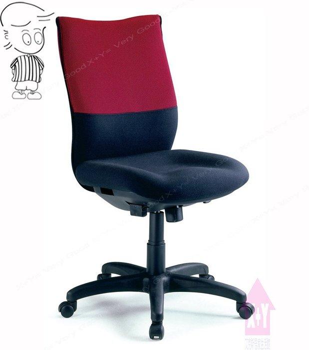 【X+Y時尚精品傢俱】OA辦公家具系列-RE-SA03C 辦公椅.電腦椅.學生椅.書桌椅.主管椅.摩登家具