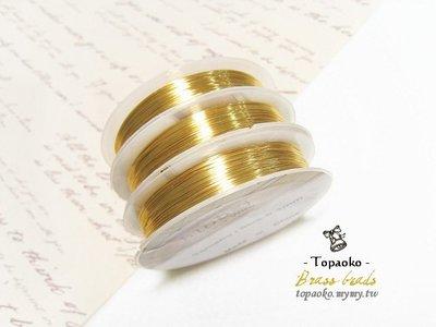 金屬線繞線配件 黃銅鍍保色金線0.3/0.4/0.5/0.6/0.8/1mm一捆手工藝飾品DIY專用線《晶格格的多寶格》