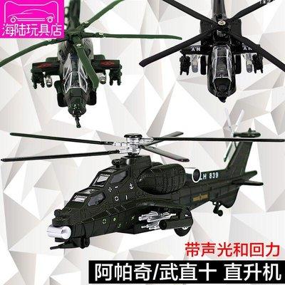 「米諾小屋」 合金飛機模型17運輸機20大客機直升機大號戰斗機仿真男孩兒童寶寶玩具N7M39