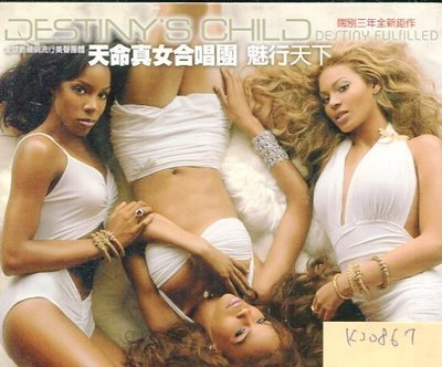 *真音樂* DESTINY'S CHILD / DESTINY FULFILLED 二手 K20867