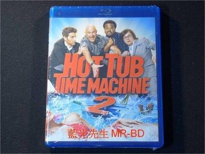 [藍光BD] - 扭轉時光機2 Hot Tub Time Machine 2