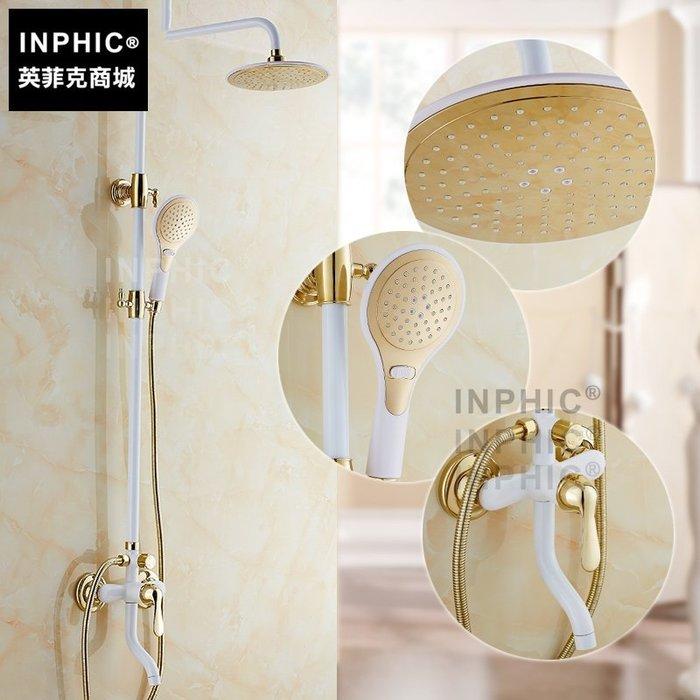 INPHIC-白色加金色花灑全銅歐式龍頭烤漆水龍頭白色淋浴花灑套裝象牙白金_S1360C