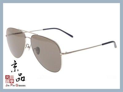 【agnes b.】雅昵斯比 設計款 AB10005-C02 飛官版 亮銀金屬框 灰水銀鏡片 太陽眼鏡 JPG京品眼鏡