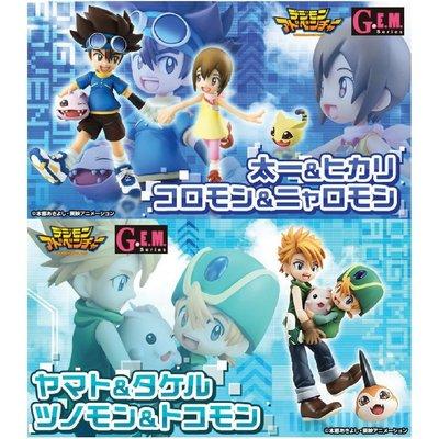 限定!全新未開封 行版 Megahouse GEM 八神太一 & 小光 + 石田大和 & 阿猛 數碼暴龍 Digimon