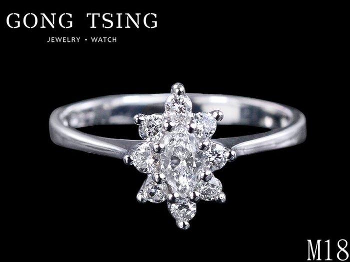 【公信精品】鑽石女戒指 0.17克拉  白K金天然女鑽戒 10分鑽戒 馬眼鑽石戒指