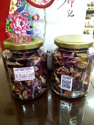 H.E.古坑三號食用玫瑰花瓣~~自然農法,無毒栽種、酵素施肥,低溫烘焙。新品特價290,滿千免運~裸瓶下標區