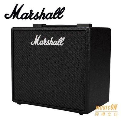 【民揚樂器】數位藍芽喇叭 Marshall CODE25 25W 電吉他音箱