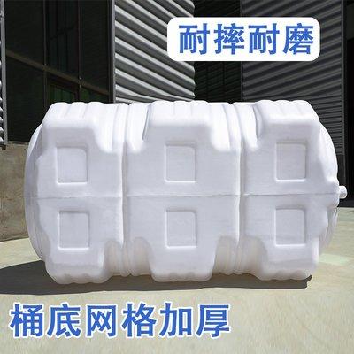 1000升3方2噸儲水桶洗車用超大戶外水罐加厚臥式塑料儲水箱蓄水塔